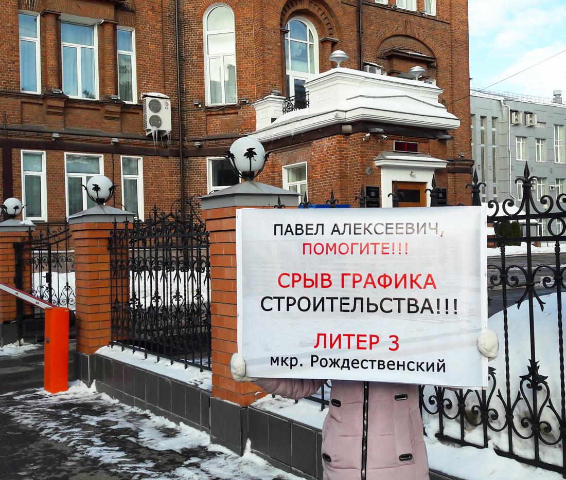Новости россия самара сегодня смотреть