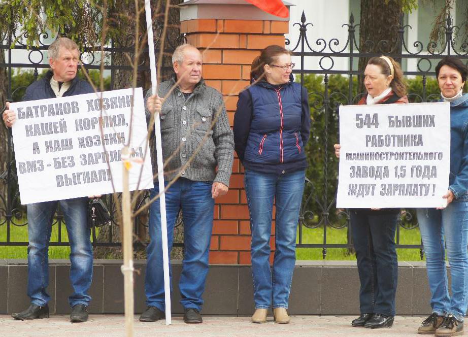 вичугский машиностроительный завод банкротство