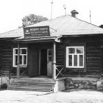 Магазин сельпо, посёлок Каменка, 50-е годы ХХ века
