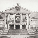 Дворец культуры, 1 мая 1950 года