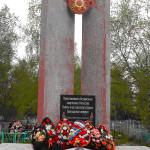 "Обелиск на ""ногинском"" кладбище"