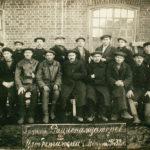 Рационализаторы и изобретатели фабрики им. Ногина, 15 апреля 1932 года