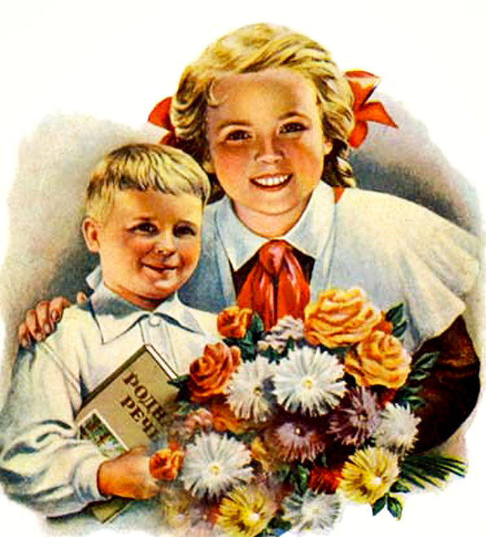 1 сентября открытки и плакаты, сам открытки