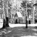 """""""Ногинский"""" парк, аттракцион """"лодки"""", 60-е годы ХХ века"""