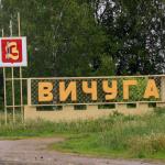 Въездной знак со стороны г. Иваново